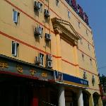 Photo of 7 Days Inn Beijing Anzhen