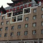 Photo of Beijing Railway Hotel