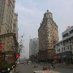 Photo of HaiYue City Plaza Hotel