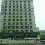 Photo of Motel 168 (Tianjin Nanjing Road)