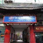 Photo de Hanting Express Chongqing Shangqing Temple