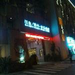 Photo de Hangzhou Hansen Books Music Hotel