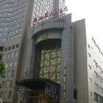 Photo of Xiaoxiang Huatian Hotel