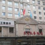 Photo of Dongjiao Minxiang Hotel