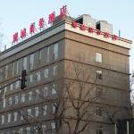 Foto Yingcheng Business Hotel