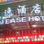 Photo of Teem Ease Hotel