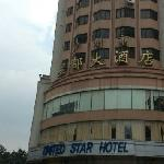 United Star Business Hotel resmi