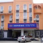 Hanting Express Zaozhuang Wenhua Middle Road