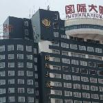 Zdjęcie Changchun International Building Hotel