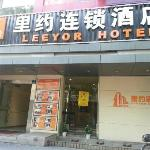 ภาพถ่ายของ Leeyor Hotel Xihu Boutique Hotel