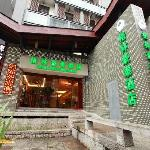 Green Tree Inn (Hangzhou Xihu Avenue)