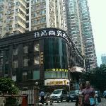 Paco Business Hotel Guangzhou Longkou West Road resmi