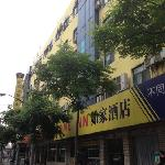 ภาพถ่ายของ Home Inn Shanghai Pudong Nanpu Bridge Tangqiao Commercial Plaza