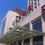 Photo of Jingyan Hotel