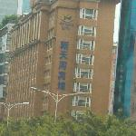 Photo de New Tianhe Hotel