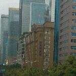 Photo of New Tianhe Hotel