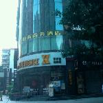 Foto Paco Business Hotel Guangzhou Longkou West Road