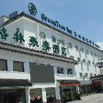 Green Tree Inn (Suzhou Railway Station)