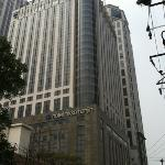 Photo of Hotel Nikko Tianjin