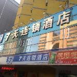 7 Days Inn Guilin Train Station의 사진
