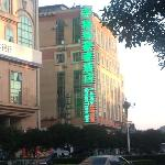 Photo of Yifang Hotel