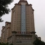 Photo of Minshan Hotel