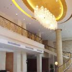 Foto de Wenyuan Business Hotel