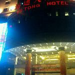 Photo de Yutong Hotel