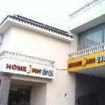 Photo of Home Inn Suzhou Zhuozhengyuan