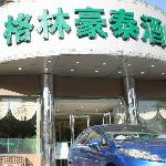 GreenTree Inn Tianjin Nanjing Road Walking Street Business Hotelの写真