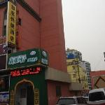 Home Inn Ji'nan Wenhua East Roadの写真