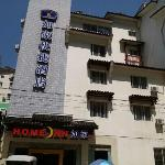 Home Inn Yangshuo West Street resmi