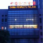 China People's Palace resmi