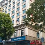 Foto de Dongfeng Hotel(Dongfeng East Road)