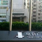 Guangdong Telecom Post Building resmi