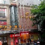 Photo of Zhong Tian Hotel