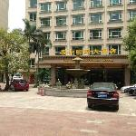 Foto de Jiahe International Hotel