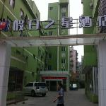 Φωτογραφία: Zhejiang Holiday Star Hotel (Wulin Piazza)