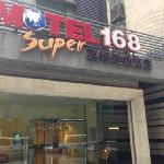 Photo of Motel 168 (Shanghai Tianyaoqiao Road)