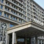 Photo of Beijing Minzu Hotel