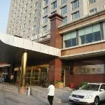 Фотография Xuan Wu Men Hotel