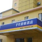 7 Days Inn (Beijing Tian'Anmen)