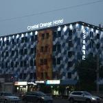 Фотография Crystal Orange Hotel Beijing Chongwenmen