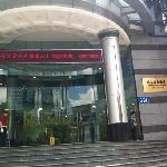 Foto Yihe Business Hotel