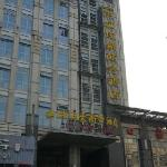 Photo de City Star Hotel