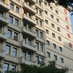 Photo de Beijing Minzu Hotel