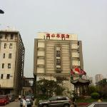 Photo of Tianwei Ibis Tianjin Diwei Road
