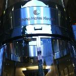 Photo of Rhino Hotel Kyoto