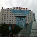 Photo of Shan Hu Hotel