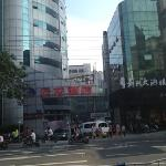 Photo de Yun Long Hotel